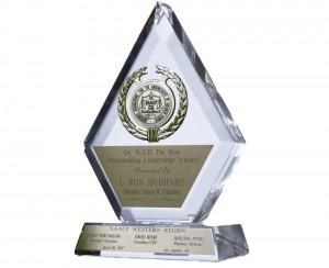 פרס התאחדות שחורי העור באמריקה (NAACP)